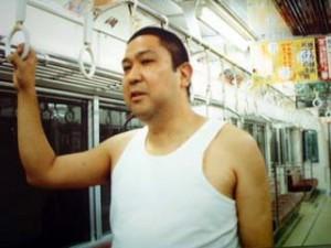 たま 石川浩司 画像