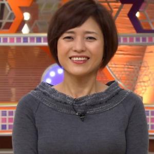 洋服が素敵な三田寛子さん