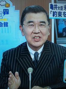 和田圭 元夫 写真