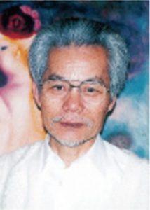 宇野藤雄 祖父 画像