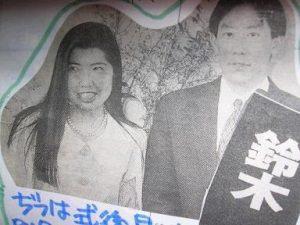 鈴木大地 元嫁 画像