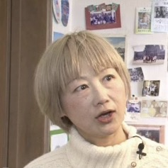 赤井英和 嫁 佳子 画像
