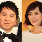 山口もえ 田中裕二 結婚 画像