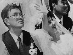 桜田淳子 旦那 結婚式 画像