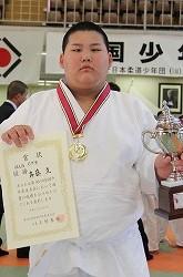 斉藤仁 息子 画像