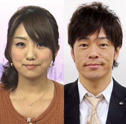 松村未央 陣内智則 結婚 画像