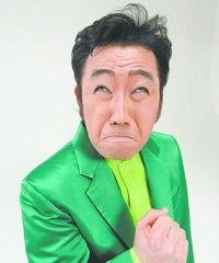コロッケ 五木ひろし モノマネ 画像