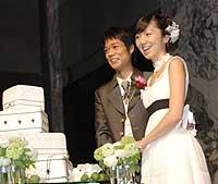 渡辺満里奈 名倉潤 結婚式 画像