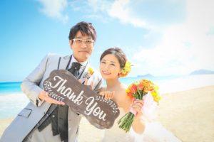 古坂大魔王 安枝瞳 結婚式 画像