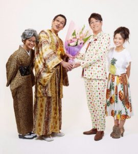 古坂大魔王 結婚 画像