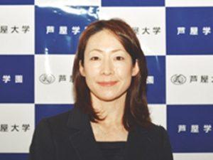 栄和人 嫁 坂本涼子 画像