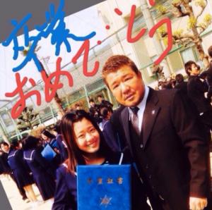 亀田姫月 中学 画像