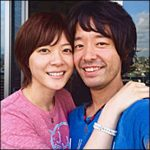 上野樹里 結婚相手 画像