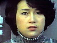 倉野章子 若い頃