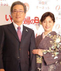 大和田美帆 両親
