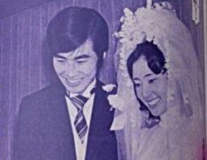 桂文枝 嫁