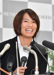 松本薫 結婚発表