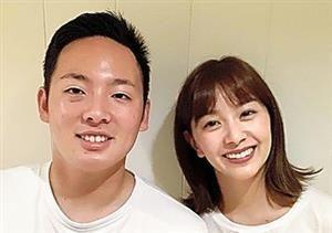 石橋杏奈 妊娠