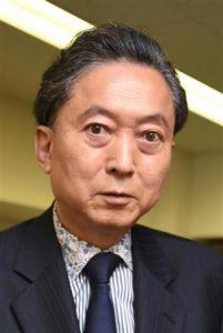 鳩山由紀夫 元首相