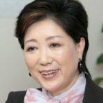 小池百合子 夫と子供は?スキャンダルや学歴詐欺など不祥事って本当か